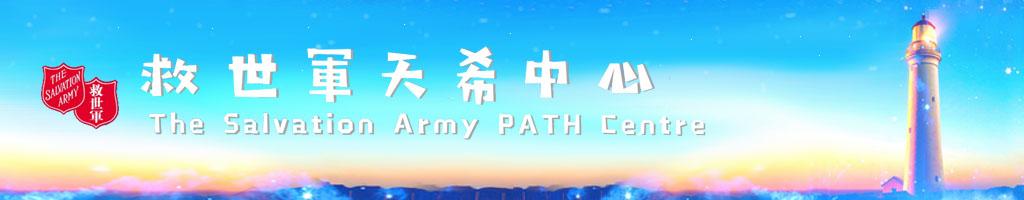 test banner1